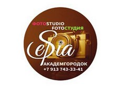 Фотостудия сепия адрес академгородок
